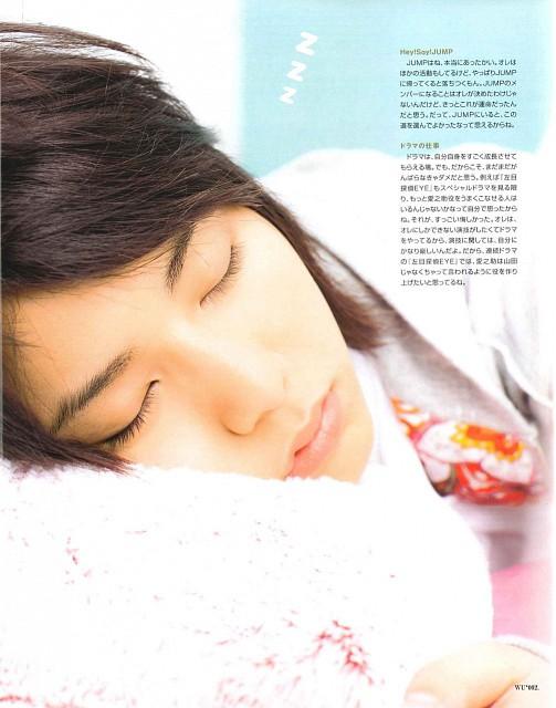 Ryosuke Yamada, Magazine Page