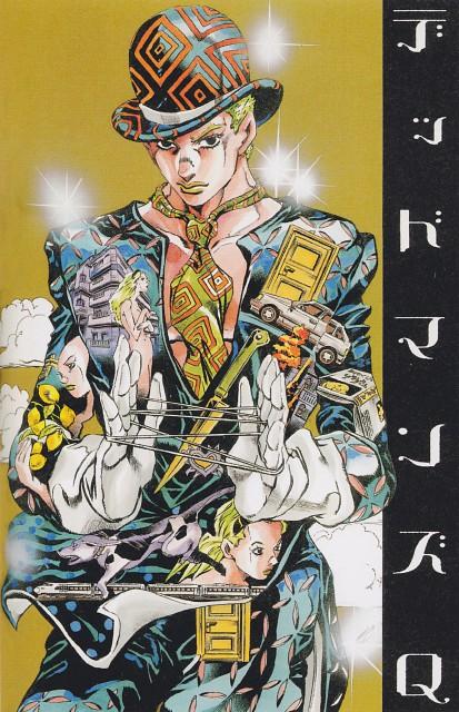 Hirohiko Araki, JoJo's Bizarre Adventure, Kira Yoshikage