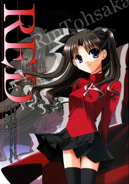 Fate/stay night, Rin Tohsaka, Doujinshi, Doujinshi Cover
