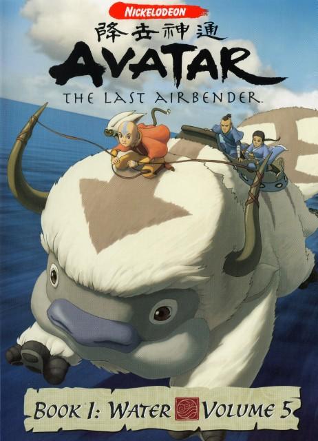 Nickelodeon, Avatar: The Last Airbender, Aang, Momo (Avatar), Appa