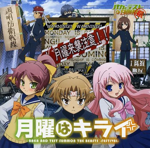 Yui Haga, Silver Link, Baka to Test to Shoukanjuu, Akihisa Yoshii, Kouta Tsuchiya