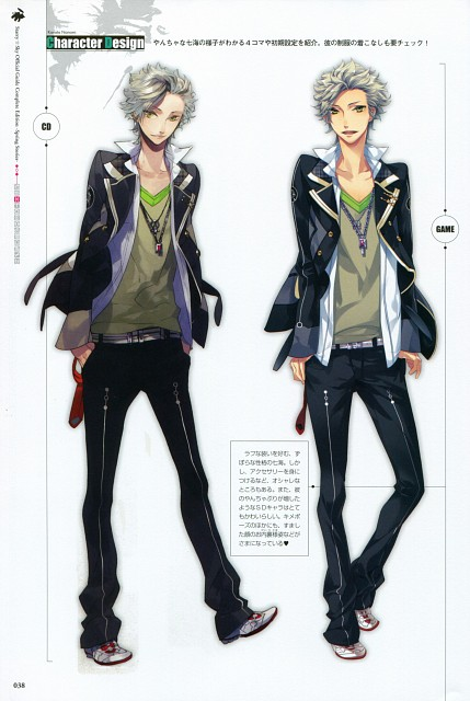 Kazuaki, Starry Sky Official Guide Complete Edition ~Spring Stories~, Starry Sky, Kanata Nanami, Character Sheet