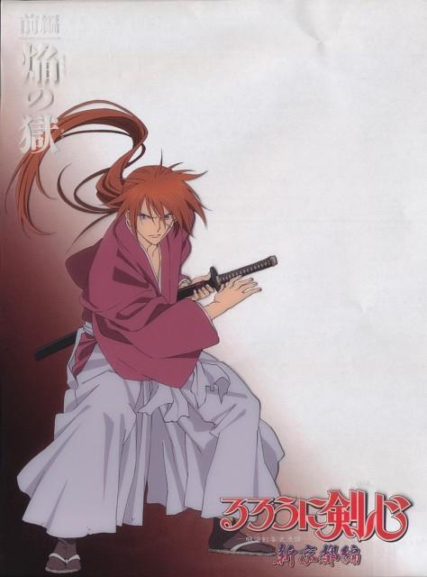 Nobuhiro Watsuki, Hiromitsu Hagiwara, Studio DEEN, Rurouni Kenshin, Kenshin Himura