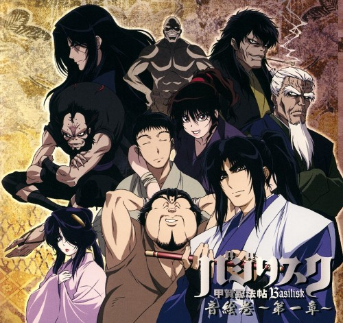 Masaki Segawa, Gonzo, Basilisk, Gyoubu Kasumi, Josuke Udono