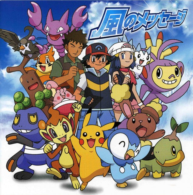 OLM Digital Inc, Nintendo, Pokémon, Turtwig, Brock