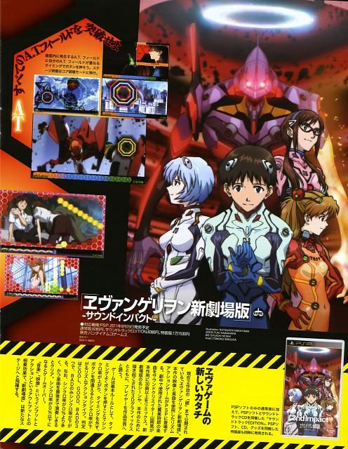 Katsuichi Nakayama, Khara, Gainax, Neon Genesis Evangelion, Makinami Mari Illustrious