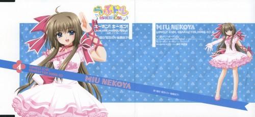 Aoi Nishimata, Lovely Idol, Miu Nekoya, Album Cover