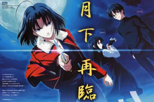 TYPE-MOON, Kara no Kyokai, Azaka Kokutou, Shiki Ryougi, Mikiya Kokutou