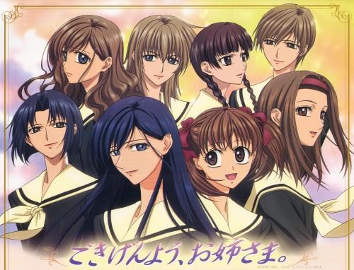 Studio Deen, Maria-sama ga Miteru, Yoshino Shimazu, Sachiko Ogasawara, Yumi Fukuzawa