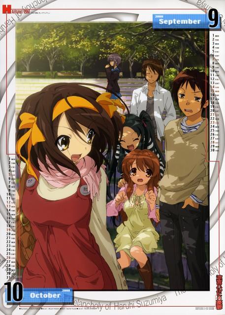 Futoshi Nishiya, Kyoto Animation, The Melancholy of Suzumiya Haruhi, Suzumiya Haruhi No Yuuutsu 2008 Calendar, Tsuruya