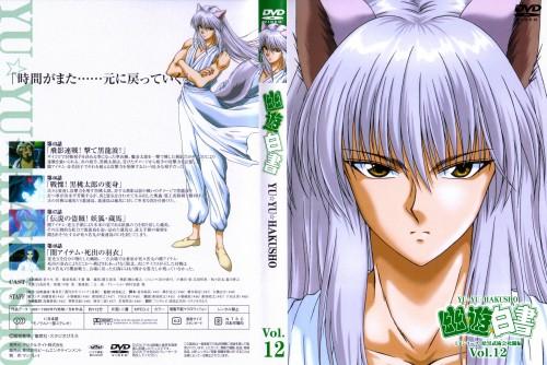 Studio Pierrot, Yuu Yuu Hakusho, Youko Kurama, DVD Cover