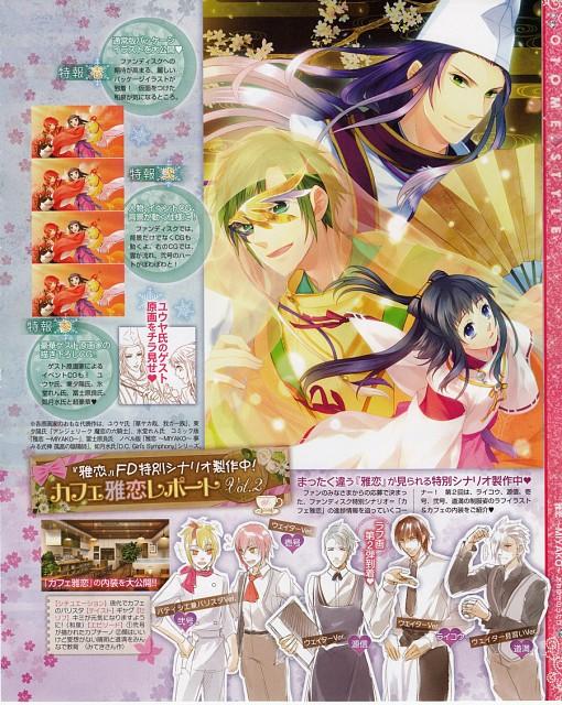 Idea Factory, Miyako (Game), Izumi Miya, Abe no Seimei (Miyako), Sayuki Sangou Shikigami