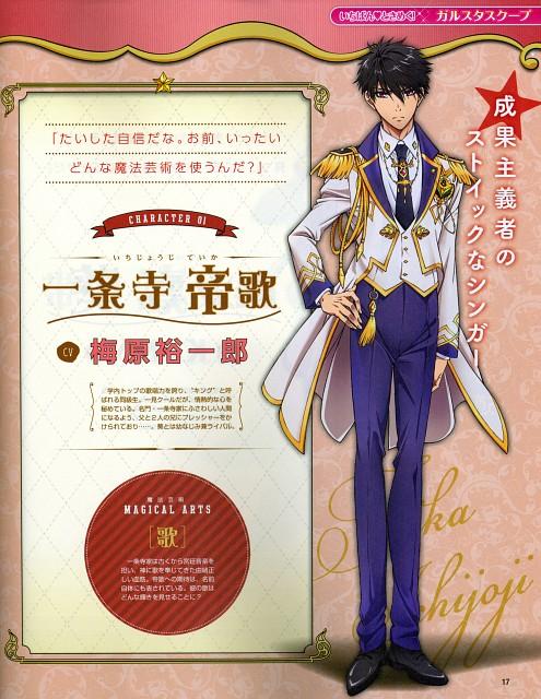 Kairi Yura, Broccoli, Magic-Kyun! Renaissance, Teika Ichijouji, Character Sheet