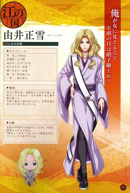 Gcrest, Akane Sasu Sekai de Kimi to Utau, Character Sheet