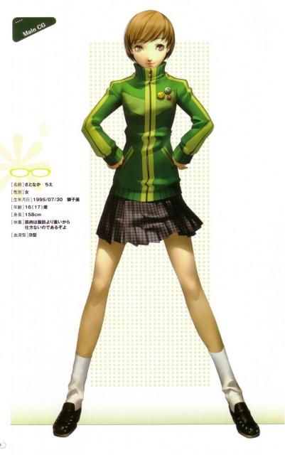 Shin Megami Tensei: Persona 4, Chie Satonaka