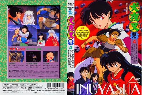 Rumiko Takahashi, Sunrise (Studio), Inuyasha, Kouga , Inuyasha (Character)
