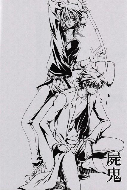 Corpse Demon, Toshio Ozaki, Natsuno Yuuki, Doujinshi