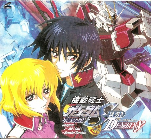 Mobile Suit Gundam SEED Destiny, Stellar Loussier, Shinn Asuka