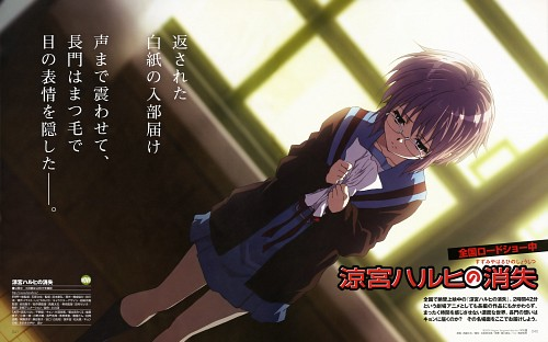 Futoshi Nishiya, Noizi Ito, Kyoto Animation, The Melancholy of Suzumiya Haruhi, Yuki Nagato