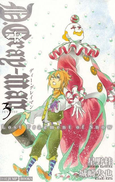Katsura Hoshino, D Gray-Man, Mana Walker, Allen Walker, Manga Cover