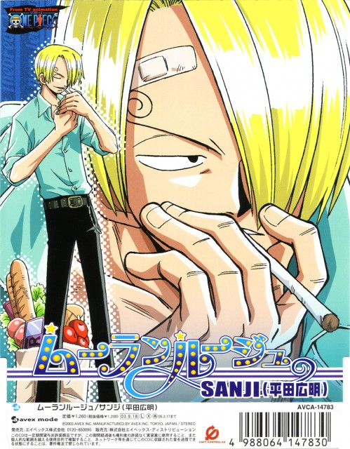 Eiichiro Oda, One Piece, Sanji, Album Cover