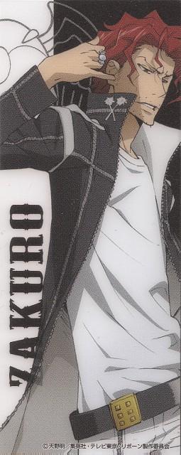 Akira Amano, Katekyo Hitman Reborn!, Zakuro