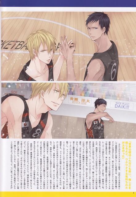 Kuroko no Basket, Splash!!, Daiki Aomine, Ryouta Kise, Doujinshi