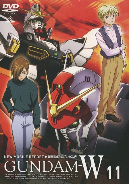 Sunrise (Studio), Bandai Visual, Mobile Suit Gundam Wing, Quatre Raberba Winner, Trowa Barton