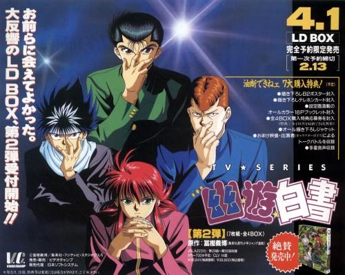 Studio Pierrot, Yuu Yuu Hakusho, Kazuma Kuwabara, Hiei, Kurama