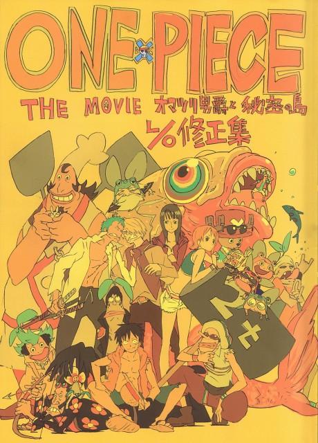 Eiichiro Oda, Sushio, One Piece, Dj Gappa, Usopp