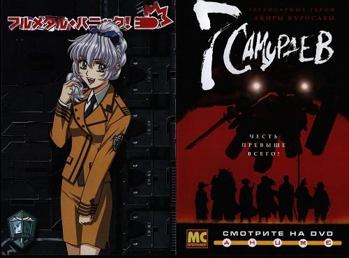 Gonzo, Full Metal Panic!, Samurai 7, Shichiroji, Okamoto Katsushiro