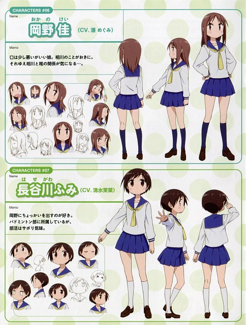 Kinema Citrus, Yuyushiki, Kei Okano, Fumi Hasegawa, Character Sheet