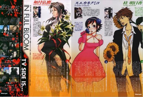 Hirotaka Kisaragi, Production I.G, Blood+, Hagi, Saya Otonashi