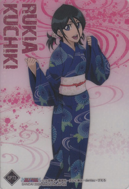 Studio Pierrot, Bleach, Rukia Kuchiki, Trading Cards