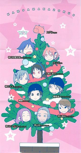 Suzuhito Yasuda, Toei Animation, God Family, Samatarou Kamiyama, Osamu Kamiyama