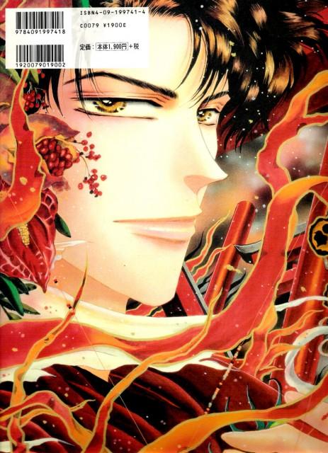 Yumi Tamura, KSS, Legend of Basara, Shuri
