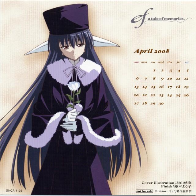 Shaft (Studio), ef - a fairy tale of the two., Yuuko Amamiya, Calendar