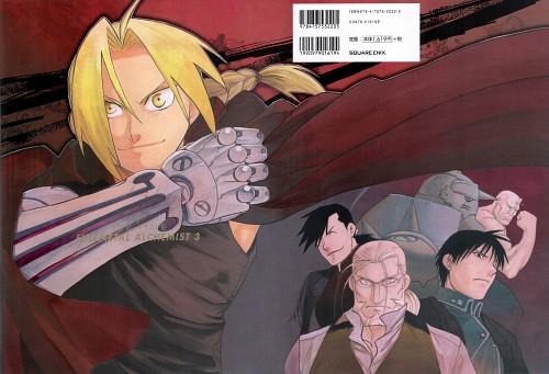 Hiromu Arakawa, Fullmetal Alchemist, Alphonse Elric, Ling Yao, Van Hohenheim