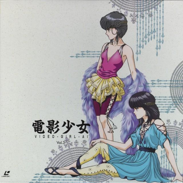 Masakazu Katsura, Video Girl Ai, Moemi Hayakawa, Ai Amano