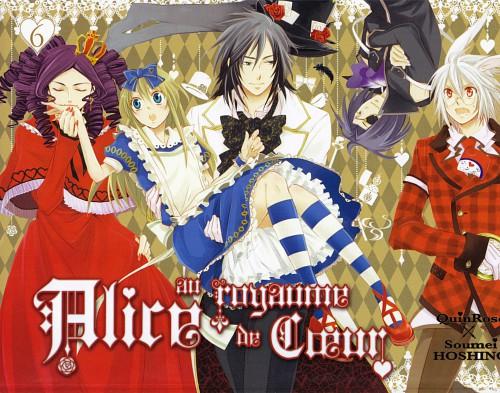 Soumei Hoshino, QuinRose, Heart no Kuni no Alice, Peter White, Alice Liddel (Heart no Kuni no Alice)