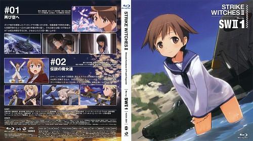 Gonzo, Anime International Company, Strike Witches, Yoshika Miyafuji, DVD Cover