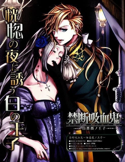 Suzunosuke, Kindan Vampire, Mateus von Weiseheldenburg, Magazine Page, B's-Log