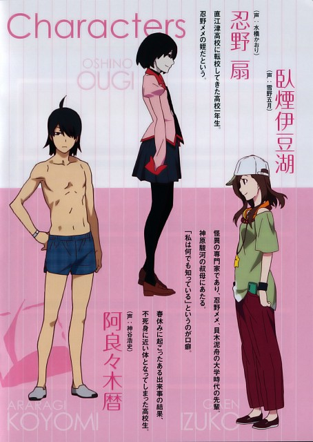 Shaft (Studio), Bakemonogatari, Izuko Gaen, Koyomi Araragi, Ougi Oshino