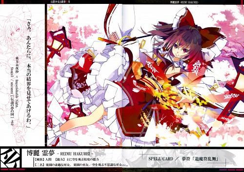 Shirokitsune, Gensou Shoujo to Zaregoto Kaiki, Touhou, Reimu Hakurei, Comic Market