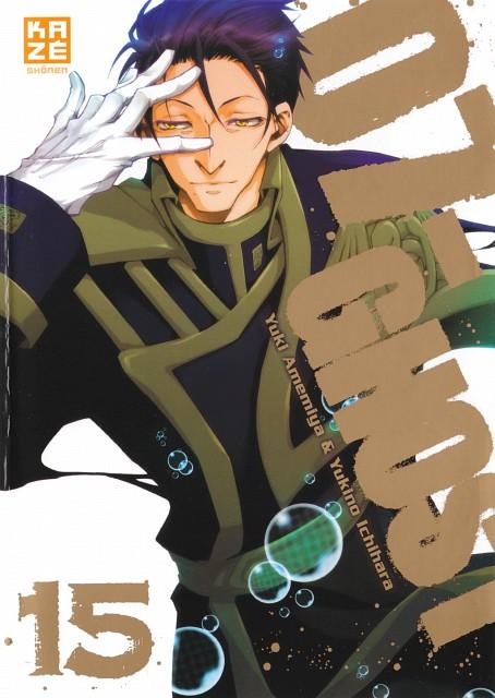 Yukino Ichihara, 07-Ghost, Katsuragi (07-Ghost), Manga Cover