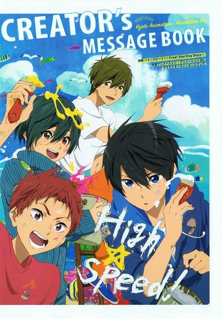 Sae Sawada, Kyoto Animation, Free!, Ikuya Kirishima, Asahi Shiina