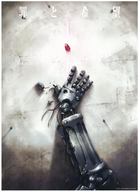 Hiromu Arakawa, BONES, Fullmetal Alchemist, Edward Elric, Animage