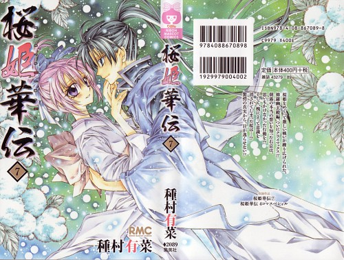 Arina Tanemura, Sakura Hime Kaden, Asagiri, Manga Cover