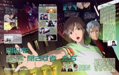 Persona: Trinity Soul, Shin Megami Tensei: Persona 3, Akihiko Sanada, Shin Kanzato