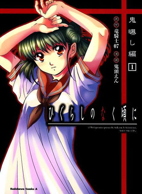 En Kito, Studio DEEN, 07th Expansion, Higurashi no Naku Koro ni, Natsumi Kimiyoshi